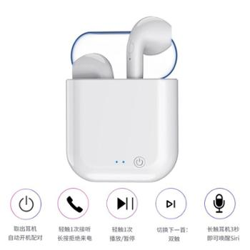 蓝皮册I7 MIN I4.1tws蓝牙耳机颈挂式 真立体TWS带充电仓无线蓝牙耳机颈挂式