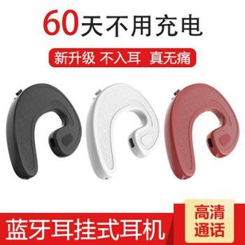 新款T25耳挂式无线蓝牙耳机骨传导运动迷你耳机【三色可选】