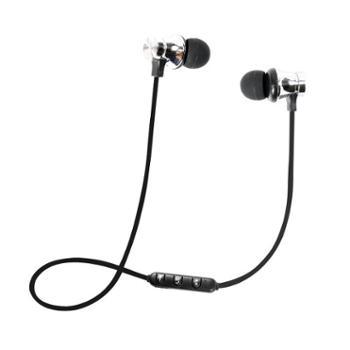 lanpice新款耳机XT11运动音乐双耳蓝牙耳机【4款色可选】入耳式磁吸41立体声