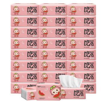 护婴儿原木抽纸30包整箱装*面巾纸抽取式餐巾纸30包整箱装