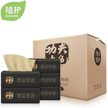 植护竹浆本色抽纸25包装抽取式面巾纸巾餐巾卫生纸整箱装