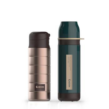 贝西系列保温杯套装 OS-4050A17 【2个水壶套装】