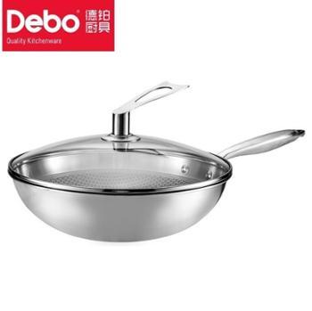 德铂普斯卡炒锅不锈钢无涂层炒菜锅 32cm