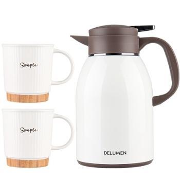 德鲁曼 布兰登杯壶套装 保温壶咖啡杯三件套 HB-1600