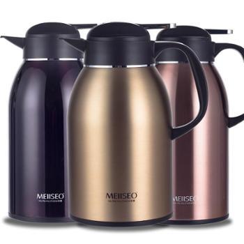 MEIISEO米索S系列22L保温壶暖瓶双层304不锈钢真空保温家居商务大容量