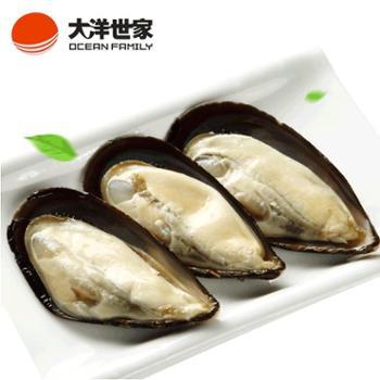 浙江地方汇舟山特产半壳贻贝1kg规格20|30/kg青口贝冰