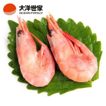 大洋世家加拿大北极甜虾1kg80+熟冻即食野生北极虾