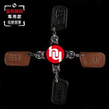 红蚁世家新雷克萨斯汽车钥匙包真皮ES250NX200t300hes350is250RX270凌志汽车专用钥匙包套扣
