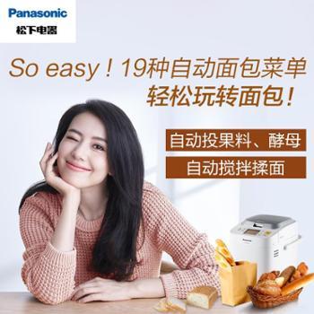 Panasonic/松下SD-PM105家用多功能面包机全自动投果料酵母静音面包机