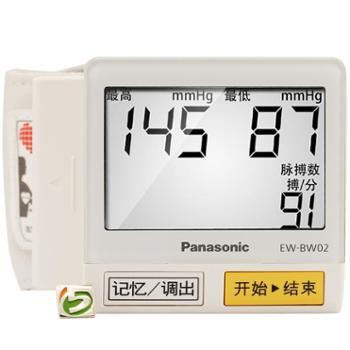 松下 EW-BW02 全自动腕式血压计手腕式电子血压计测压方便zq