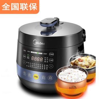 Midea/美的MY-YL50Easy202电压力锅小5L智能家用高压锅饭煲3-4-6