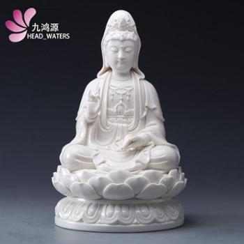 九鸿源白瓷玉观音陶瓷工艺品家居办公装饰品佛具佛教摆件坐莲观音