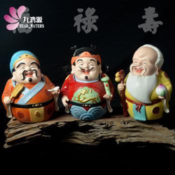 九鸿源德化陶瓷全彩福禄寿佛像陶瓷摆件办公室家居客厅精美装饰品摆件