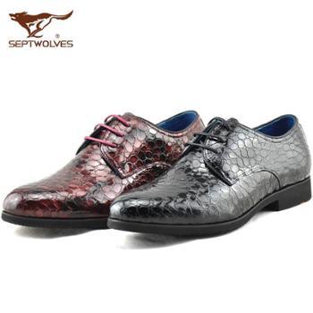 七匹狼男鞋 商务正装皮鞋 亮面真皮系带英伦时尚 261522003-02 261522003-23