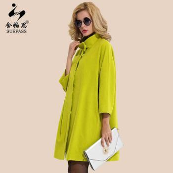 舍帕思2016新款羊绒呢子大衣中长款加厚宽松纯色外套女双面呢羊绒大衣冬