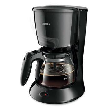 Philips/飞利浦 HD7431美式咖啡机 家用滴漏式新品咖啡机全自动