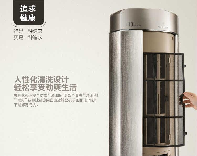 格力 gree kfr 50lw 50551 fnbc a2 2匹立柜式变频冷暖家用空调 i铂系列