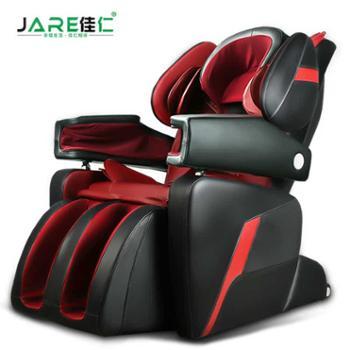 佳仁智能按摩椅家用太空舱零重力全身多功能电动按摩沙发椅