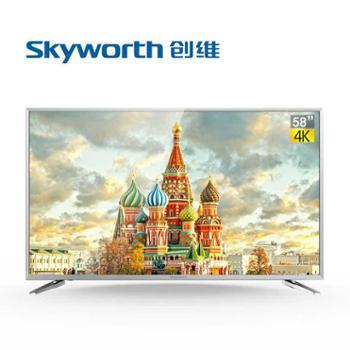 Skyworth/创维 58V6 58英寸4K超高清智能网络平板液晶电视机