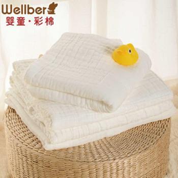 威尔贝鲁婴儿浴巾纯棉宝宝新生儿纱布盖毯毛巾被纯棉超柔