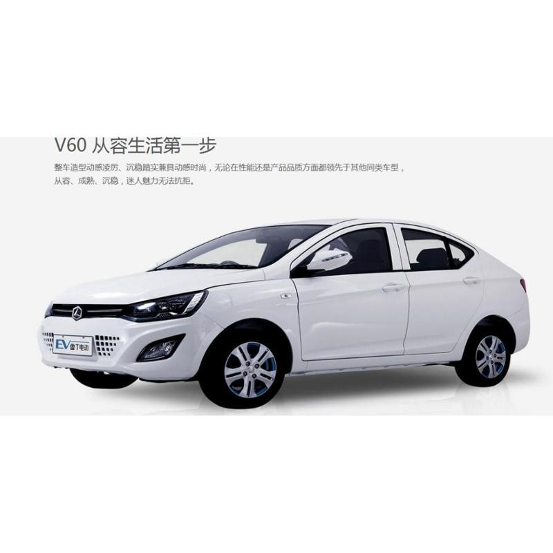 国民电动品牌雷丁电动车V60乐享版高清图片