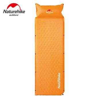 NH挪客户外自动充气垫单人防潮垫加厚露营可拼接双人睡垫帐篷气垫