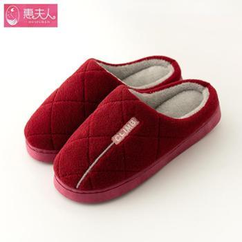 冬季棉拖鞋女居家防滑保暖厚底半包跟情侣家居月子鞋男士大码棉拖