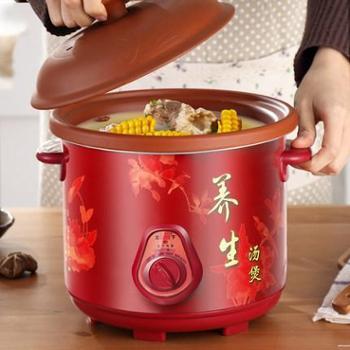龙下紫砂锅电炖锅全自动单个