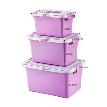 收纳箱塑料加大号儿童衣服储蓄储物箱玩具整理箱有盖零食盒车载