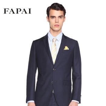 【法派魔法定制】 男士定制西服 藏蓝色套装西服