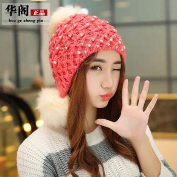 韩版秋冬帽子女士纯色珍珠镶钻毛球毛线帽针织帽