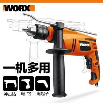 威克士冲击钻套装WX316.1 家用多功能大功率电钻 装修电动工具