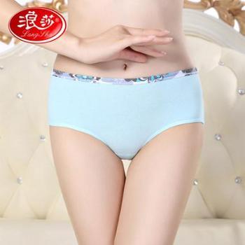 4条 浪莎女士内裤 女士棉质无痕内裤 中腰性感内裤 收腹三角裤