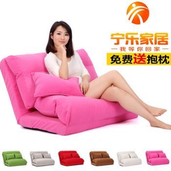 厂家直销/新品/双人沙发懒人沙发榻榻米地板多功能沙发床单人折叠