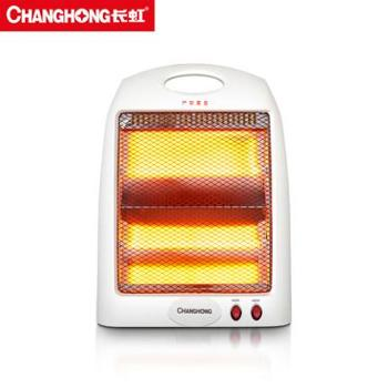 长虹取暖器小太阳烤火炉迷你暖风机电暖气片办公室家用节能电暖器