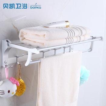 贝凯卫浴挂件双层毛巾架太空铝折叠浴巾架浴室卫生间免打孔置物架