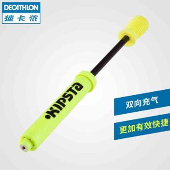 迪卡侬 篮球足球排球迷你打气筒 自带气针 便携双向充气筒 KIPSTA