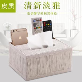 纸巾盒皮抽纸盒 欧式创意家用客厅简约茶几多功能桌面遥控器收纳