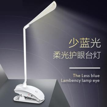 LED台灯夹子充电阅读床头迷你卧室USB夹式小台灯大学生学习宿舍灯