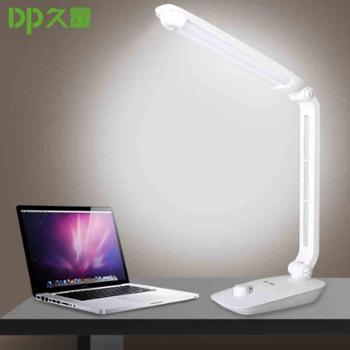 久量led台灯可充电大学生宿舍寝室书桌护眼阅读台灯充电式柔光包邮