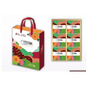 景德镇市天天第一炉食品有限公司 月饼 八月印象 510克/盒