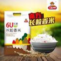 【广西扶贫】 力拓稻源香 南方长粒香米5kg