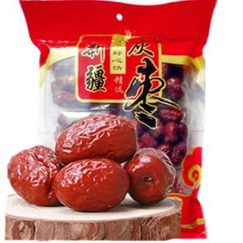 【喜润-灰枣】新疆特产喜润阿克苏灰枣楼兰红枣5星标准灰枣500g