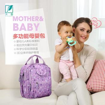 卡拉羊芙蕾系列新款时尚妈咪多功能背包单肩包手拎包F5004