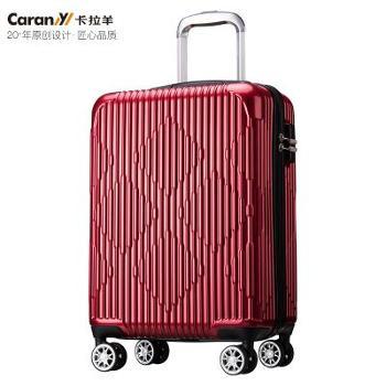 卡拉羊拉杆箱婚庆旅行箱20吋箱包男女结婚行李箱登机箱密码箱潮8564 8560 8618