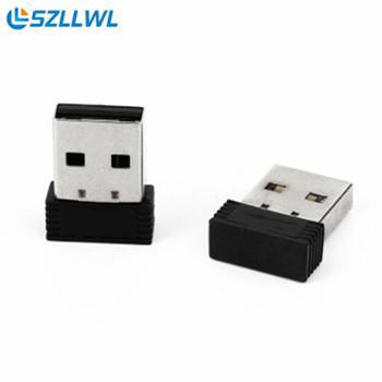 szllwl150M小型USB无线网卡模拟AP发射器小型无线接收器