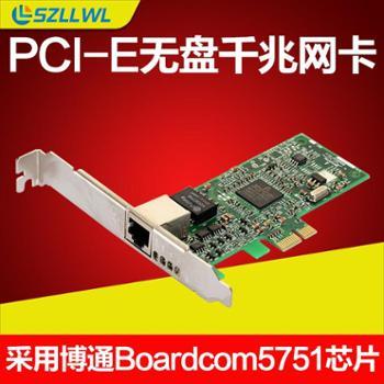 szllwl经典BCM5721千兆网卡Boardcom5721PCI-E千兆服务器网卡可无盘