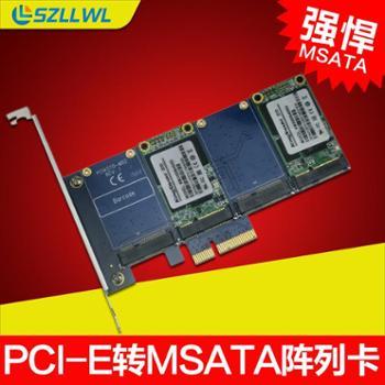 szllwl PCI-e转mSATA扩展卡 PCIe转4口MSATA固态硬盘转接卡 组RAID阵列卡