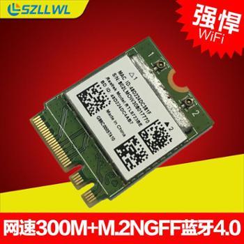 szllwl笔记本NGFF/M.2蓝牙WIFI无线网卡M.2WIFI+蓝牙4.0信号模块网卡