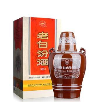 山西汾酒45度老白汾酒475ml清香型国产白酒